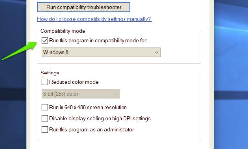 تنظیمات Firewall در ویندوز ۷